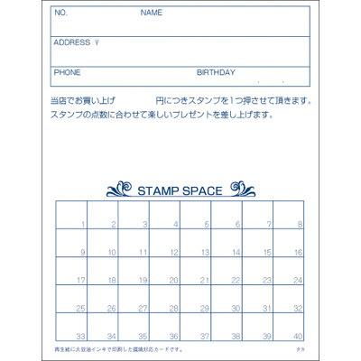 タカ印 メンバーズカード レリーフ青 二つ折 16-4914 1箱(50枚入×5冊) (取寄品)