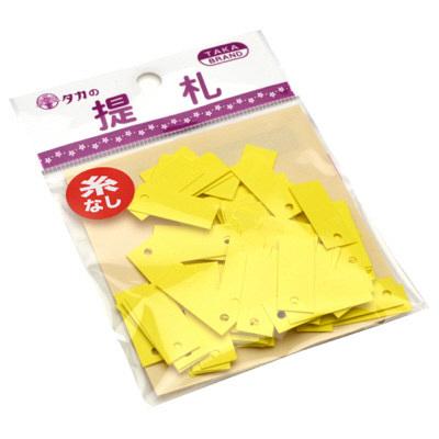 タカ印 スーパー提札 黄<糸なし> 19-551 1箱(100枚入×5袋) (取寄品)
