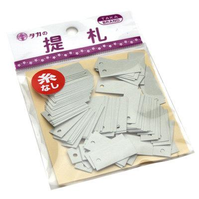 タカ印 スーパー提札 ぎんねず<糸なし> 19-556 1箱(100枚入×5袋) (取寄品)