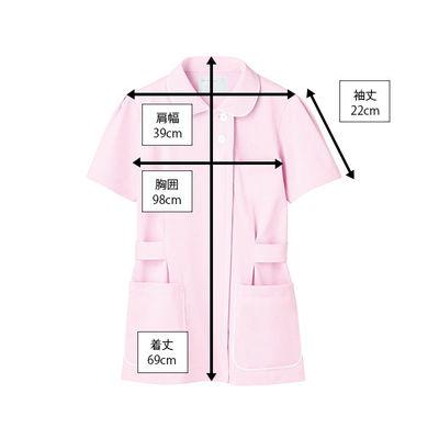 レディスジャケット(ナースジャケット) 半袖 A73-1444 ピンク M