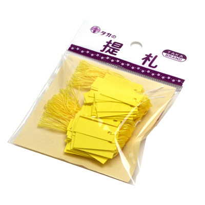 タカ印 スーパー提札 黄 19-851 1箱(100枚入×5袋) (取寄品)