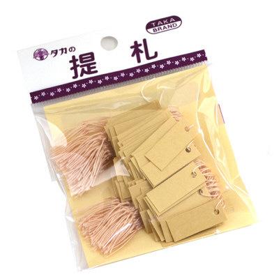 タカ印 スーパー提札 ベージュ 19-854 1箱(100枚入×5袋) (取寄品)