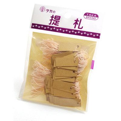 タカ印 スーパー提札 くりちゃ 19-855 1箱(100枚入×5袋) (取寄品)