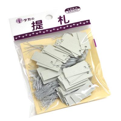 タカ印 スーパー提札 ぎんねず 19-856 1箱(100枚入×5袋) (取寄品)