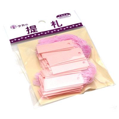 タカ印 スーパー提札 桃 19-860 1箱(100枚入×5袋) (取寄品)