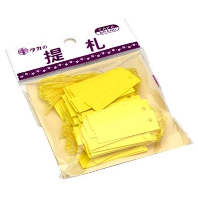 タカ印 スーパー提札 黄 19-861 1箱(100枚入×5袋) (取寄品)
