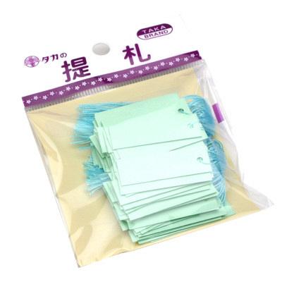 タカ印 スーパー提札 ミントグリーン 19-862 1箱(100枚入×5袋) (取寄品)