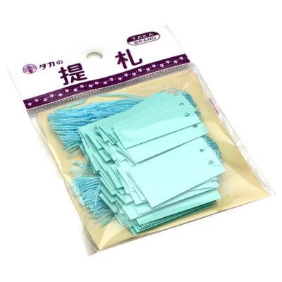 タカ印 スーパー提札 あさぎ 19-863 1箱(100枚入×5袋) (取寄品)