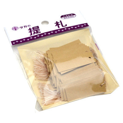 タカ印 スーパー提札 くりちゃ 19-865 1箱(100枚入×5袋) (取寄品)