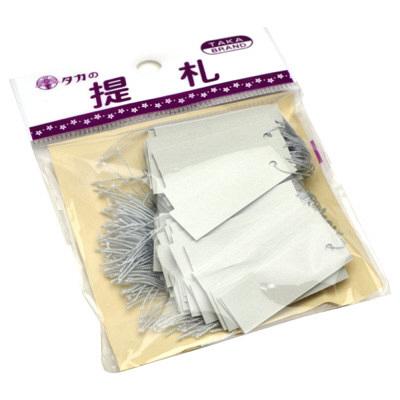 タカ印 スーパー提札 ぎんねず 19-866 1箱(100枚入×5袋) (取寄品)