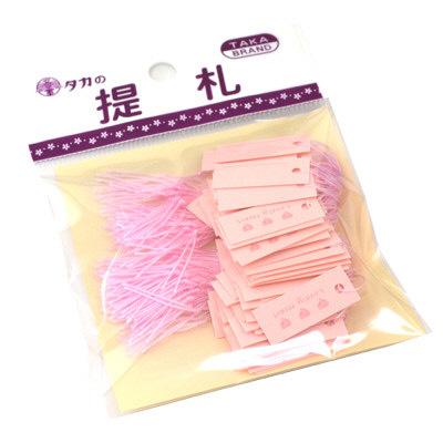 タカ印 スーパー提札 桃 19-871 1箱(100枚入×5袋) (取寄品)