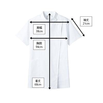 レディス医務衣(ケーシージャケット) 半袖 A72-362 ホワイト S