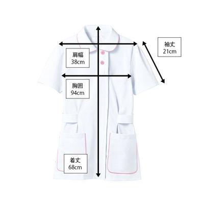 住商モンブラン レディスジャケット(ナースジャケット) 半袖 白/ピンク S A73-1422