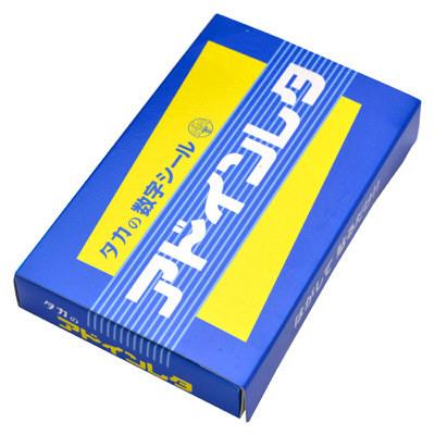 タカ印 アドインレタ 数字 小 4 22-504 1箱(64片(8片×8シート)入×10冊) (取寄品)