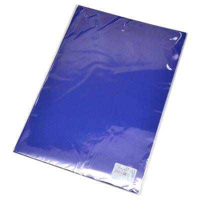 タカ印 艶紙 藍 31-11 1袋(50枚入) (取寄品)