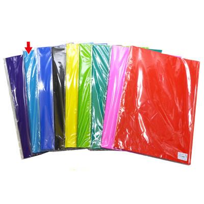 タカ印 B3いろ紙 水 31-312 1袋(100枚入) (取寄品)