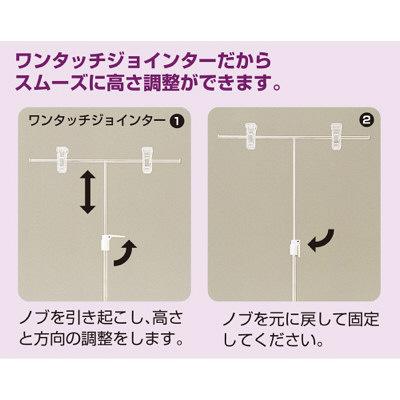 タカ印 POPスタンド ワンタッチ式 37-230 1箱(1台袋入×5台) (取寄品)