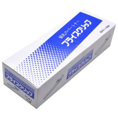 タカ印 プライスクリップ 38-31 1セット(500本:1箱×50本入) (取寄品)