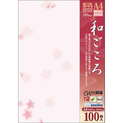 タカ印 和柄OA用紙 和ごころ 桜 100 4-1905 1袋(100枚入) (取寄品)