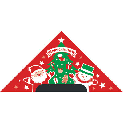 くじ引き クリスマス 1000枚