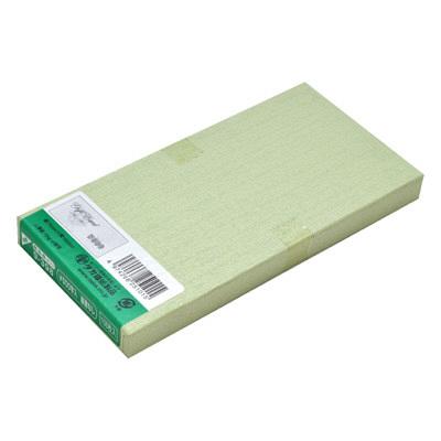 タカ印 商品券 ギフト横書 ¥500 9-398 1箱(100枚入) (取寄品)