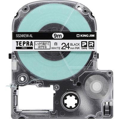 キングジム テプラ PROテープ しっかり貼れてはがせるラベル9m巻 24mm 白ラベル(黒文字) 1個 SS24KEW-AL