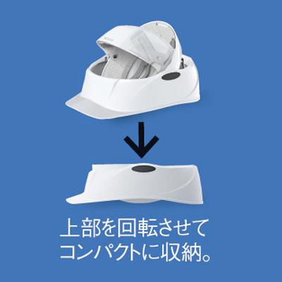 谷沢製作所 防災用ヘルメット Crubo ブルー ST#-E041(B-04) 1個
