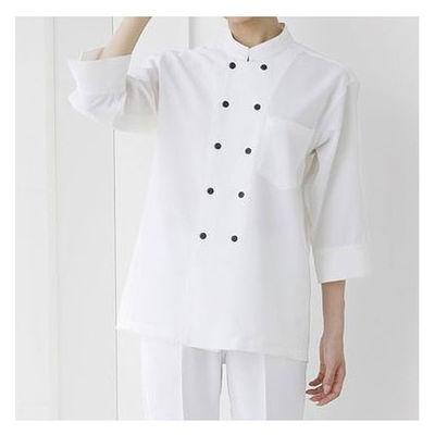 男女兼用コックシャツ HS2953 L