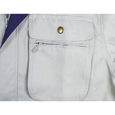 カジメイク ポリジャケット アイボリー M 8107 (取寄品)
