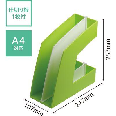 ソニック ファイルボックス タテ型 グリーン FB-708-G