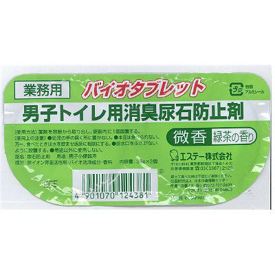 エステーバイオタブレット微香タイプ 緑茶