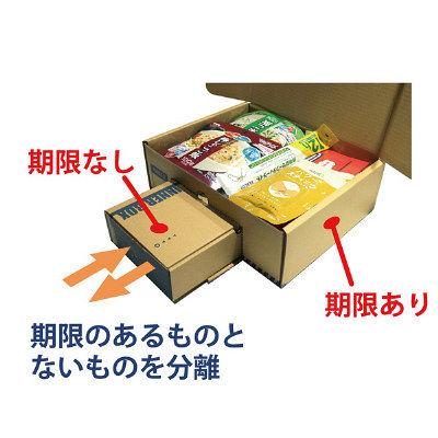A4ワンデーレスキュー 1箱(5組入)
