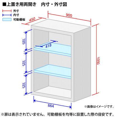 665c2dce2c アスクル】プラス リンクス LX-5 両開き 3段 上置き用 高さ1050mm 1台 ...