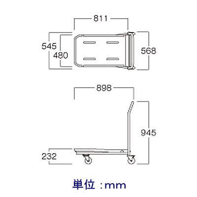 河淳 ネスティングハンドカー 48SFH 200kg荷重 BP320 (直送品)