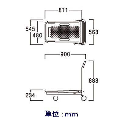 河淳 ネスティングハンドカー 50SFH 200kg荷重 BK323 (直送品)