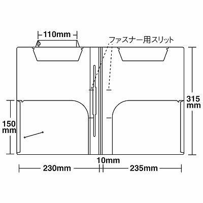 日本ホップス CF-A4L-1F2WSTH カルテフォルダー A4ヨコ置き 見開き(ファスナー/上見出し/ストッパー) 1箱(250枚入) (直送品)