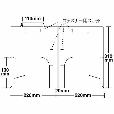 日本ホップス CF-A4L-2W カルテフォルダー 見開き(スタンダード) A4ヨコ 1箱(500枚入) (直送品)