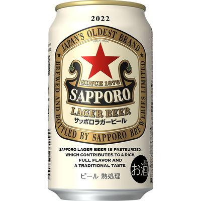 サッポロ ラガービール 350ml 6缶