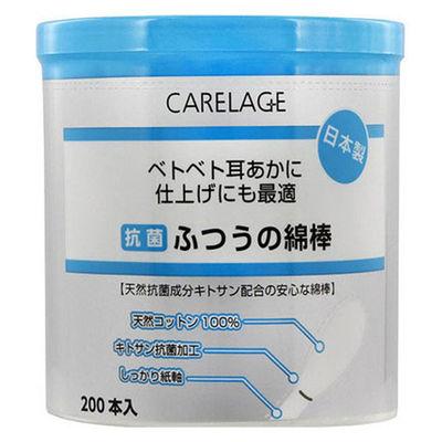 CARELAGE抗菌ふつう綿棒200×2