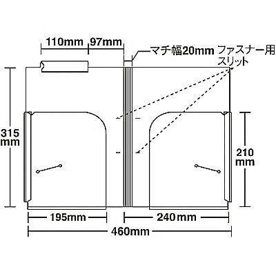 ハピラ KHP50 カルテフォルダー A4ヨコ置き 見開き(マチ厚/大収納タイプ) 1パック(50枚入)