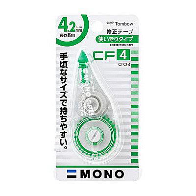 トンボ鉛筆【MONO】修正テープ 使いきりタイプ モノCF4 4.2mm×8m CT-CF4 5個 (直送品)