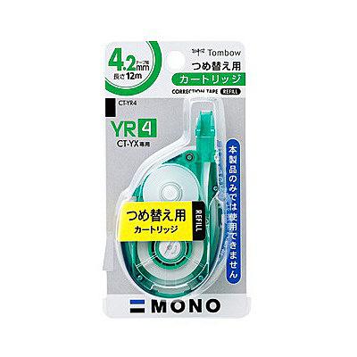 トンボ鉛筆【MONO】修正テープカートリッジ モノXY用 YR4 4.2mm×12m CT-YR4 4個 (直送品)