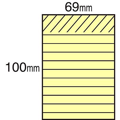 スリーエム ポスト・イット ノート 罫線入り 643RP-50YL イエロー 100×69mm 4冊 (直送品)