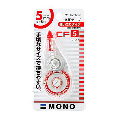 トンボ鉛筆【MONO】修正テープ 使いきりタイプ モノCF5 5mm×8m CT-CF5 5個 (直送品)