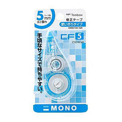 トンボ鉛筆【MONO】修正テープ 使いきりタイプ モノCF5 5mm×8m 青 CT-CF5C40 5個 (直送品)