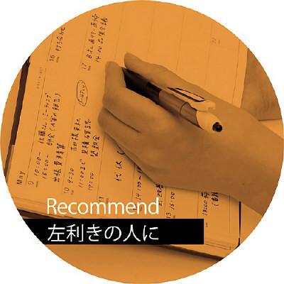 ゼブラ サラサドライ0.5 黒 JJ31-BK 7本 (直送品)
