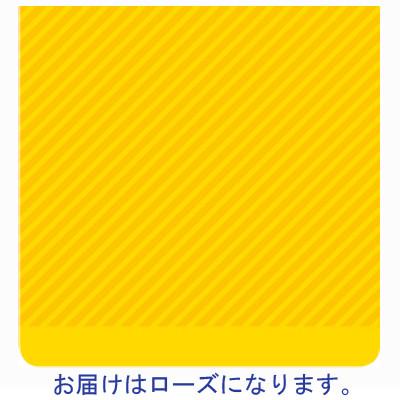 【強粘着】スリーエム ポスト・イット ノート 全面強粘着タイプ 桃 FAN-33P 6冊 (直送品)