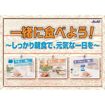 クリーム玄米ブラン メープルナッツ 6袋