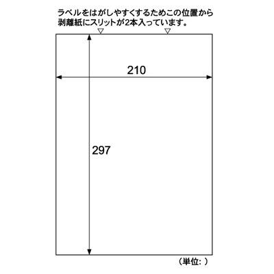 ヒサゴ マルチプリンタラベルノーカット FSCK862S 300シート(50シート入x6) (取寄品)