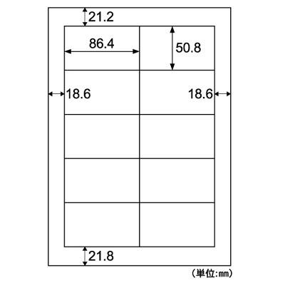ヒサゴ マルチプリンタラベル10面四辺余白 FSCK888S 300シート(50シート入x6) (取寄品)
